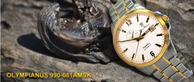 Có nên mua đồng hồ Olym Pianus chính hãng hay không?