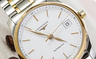 Tư vấn mua đồng hồ chính hãng đáng tin cậy nhất ở Hà Nội