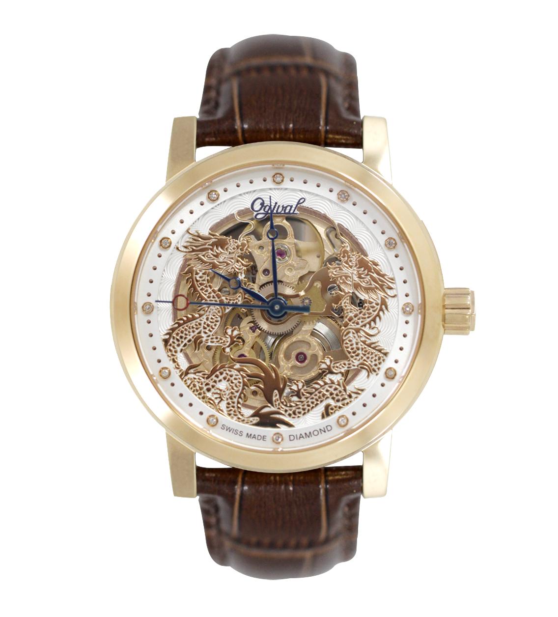 Đồng hồ nam Ogival Skeleton OG388.63AGR-GL