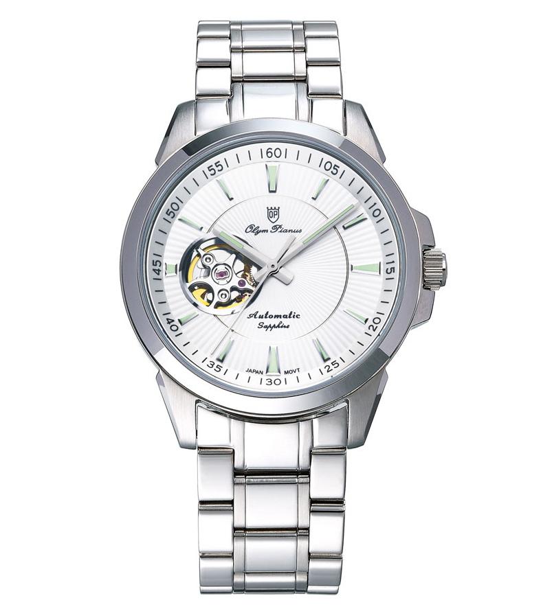 Đồng hồ Olym Pianus nam dạ quang OP990-082AMS-T