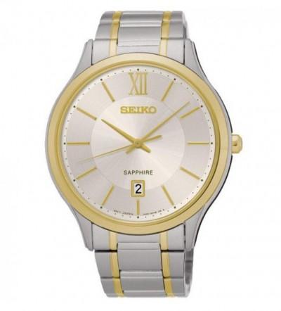 Đồng hồ Seiko chính hãng SGEH54P1